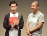 お笑いライブ『タイタンライブ』8月公演に出演したハライチ (C)ORICON NewS inc.