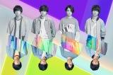 TBSラジオの特番『ライブキッズあるあるのミュージック・シェア第2弾』に出演するフレデリック