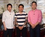 (左から)今田耕司、後藤祐樹さん、東野幸治 (C)ORICON NewS inc.
