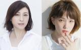 日本テレビ系連続ドラマ『奥様は、取り扱い注意』に出演する広末涼子、本田翼