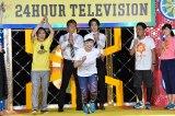 『24時間テレビ 40』のマラソンランナーとしてスタートしたブルゾンちえみ