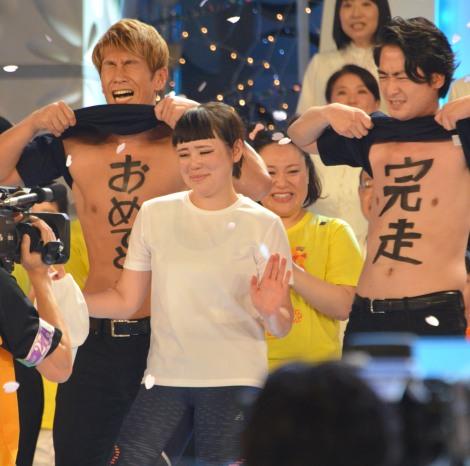 ブルゾンちえみが「24時間マラソン」完走 (C)ORICON NewS inc.
