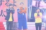 小林公太さん、DAIGOと「ウィッシュ!」決めポーズ