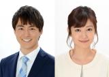 10月から『ヒルナンデス!』の新アシスタントを務める(左から)梅澤廉アナ、滝菜月アナ(C)日本テレビ