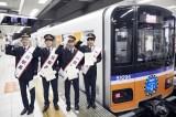 東武東上線池袋駅1日駅長を務め、臨時列車「KEYTOBU」でファンと交流したKEYTALK