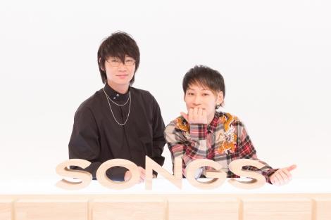 31日放送『SONGS』で大親友の綾野剛(左)とUVERworld・TAKUYA∞が初対談(C)NHK