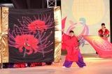 果たしてザキヤマは踊りきれるのか=『おじゃMAP!!』が名古屋の「ど真ん中祭り」に出場(C)フジテレビ