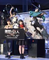 『進撃の巨人 attack on titan in JOYPOLIS- Season 2 -』記者発表会に出席した(左から)梶裕貴、石川由依 (C)ORICON NewS inc.