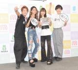 (左から)大倉士門、池田美優、藤田ニコル、こんどうようぢ (C)ORICON NewS inc.