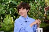 8月29日放送、関西テレビ・フジテレビ系『7RULES(セブンルール)』スタジオゲストの作家・本谷有希子(C)関西テレビ