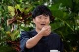 8月29日放送、関西テレビ・フジテレビ系『7RULES(セブンルール)』スタジオゲストの若林正恭(オードリー)(C)関西テレビ