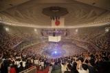360度ぎっしり満員の日本武道館 Photo by Taku Fujii