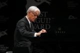 ピアノ演奏を披露した坂本龍一=デジタルガレージ『ファーストペンギンアワード 2017』授賞式
