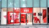 日本初、世界ではパリ・ロンドンに続く3店舗目となる「アルマーニボックス」