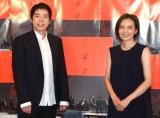 舞台『三途会〜私の人生は罪ですか?〜』の制作発表会見に参加した(左から)今田耕司、ベッキー (C)ORICON NewS inc.