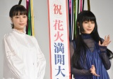 (左から)広瀬すず、DAOKO (C)ORICON NewS inc.