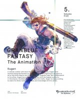 ブルーレイ『GRANBLUE FANTASY The Animation 5(完全生産限定版)』が初登場1位(C)アニメ「グランブルーファンタジー」製作委員会