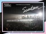韓国の13人組ボーイズグループSEVENTEENのライブDVDが初登場1位