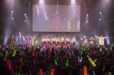 超特急と私立恵比寿中学がスターダスト初の男女グループ共演