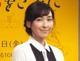 NHKの新ドラマ『この声をきみに』の試写会に出席した麻生久美子 (C)ORICON NewS inc.