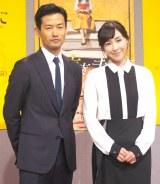 NHKの新ドラマ『この声をきみに』の試写会に出席した(左から)竹野内豊、麻生久美子 (C)ORICON NewS inc.