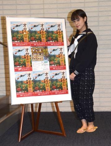舞台『オサエロ』公開ゲネプロと囲み取材に参加したSKE48・竹内彩姫 (C)ORICON NewS inc.