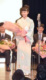 『第40回山路ふみ子映画賞』贈呈式に出席した宮崎あおい (C)ORICON NewS inc.
