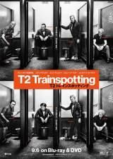 劇団ひとりが映画『T2 トレインスポッティング』のなりきりポスターを撮影