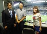(左から)関塚隆氏、松島茂アナウンサー、小柳ルミ子