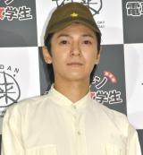 音楽劇『チンチン電車と女学生』制作発表会に出席した上田堪大 (C)ORICON NewS inc.