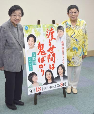 (左から)石井ふく子プロデューサー、橋田壽賀子氏 (C)ORICON NewS inc.
