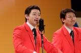 NHK土曜ドラマ 『植木等とのぼせもん』(毎週土曜 後8:15、全8回)が9月2日よりスタート (C)NHK