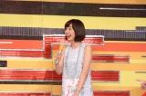 8日放送のフジテレビ系『爆笑そっくりものまね紅白歌合戦スペシャル』に出演する山崎夕貴アナ (C)フジテレビ