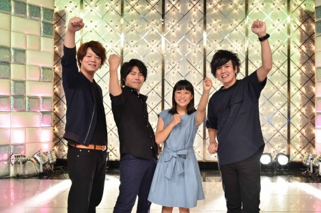 『Mステへの階段 ウルトラオーディション』優勝した徳島出身の4人組バンド・POLU (C)テレビ朝日