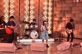 オリジナル曲「Sing」を披露したPOLU (C)テレビ朝日