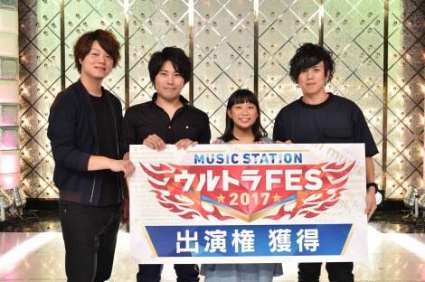 『Mステへの階段 ウルトラオーディション』優勝した徳島出身の4人組バンド・POLU(C)テレビ朝日