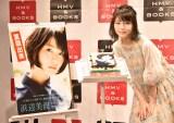 写真集&2018年カレンダーブック発売記念イベントを行った浜辺美波 (C)ORICON NewS inc.