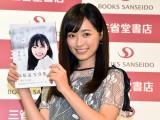 写真集『いつのまにか。』発売記念イベントを開催した福原遥 (C)ORICON NewS inc.