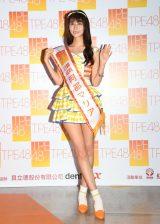 TPE48に移籍することを発表した阿部マリア (C)TPE