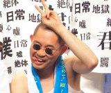 """ライブイベント『真夏の僕やりNight〜""""そこそこ""""じゃ終わらない、夏〜』公演前の取材会に出席した今野浩喜 (C)ORICON NewS inc."""
