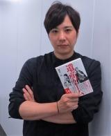 初の小説『遺産ゲーム』を上梓したライセンス・藤原一裕 (C)ORICON NewS inc.