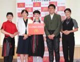 日本マクドナルド「マックなら、大丈夫。」キャンペーン発表会に出席した(写真中央)松嶋尚美 (C)oricon ME inc.