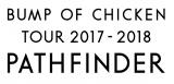 全国ツアー『BUMP OF CHICKEN TOUR 2017-2018 PATHFINDER』ロゴ