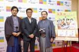 『大阪文化芸術フェス2017主催プログラム』のひとつとして歌舞伎公演の開催が決定