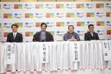 『大阪文化芸術フェス2017主催プログラム』記者発表会の模様