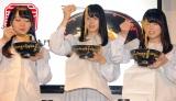 広島発祥という汁なし担々麺に舌鼓を打つ (C)ORICON NewS inc.