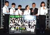 (左から)金成公信、なだぎ武、竹若元博、野沢直子、笑い飯・哲夫、しずちゃん (C)ORICON NewS inc.