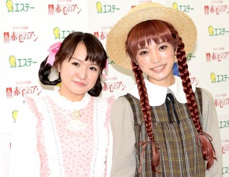 ミュージカル『赤毛のアン』に出演する(左から)さくらまや、美山加恋 (C)ORICON NewS inc.
