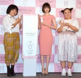 (左から)オカリナ、玉城ティナ、ゆいP (C)ORICON NewS inc.