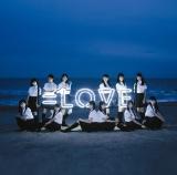 =LOVEのデビューシングル「=LOVE」 (Type-A)
